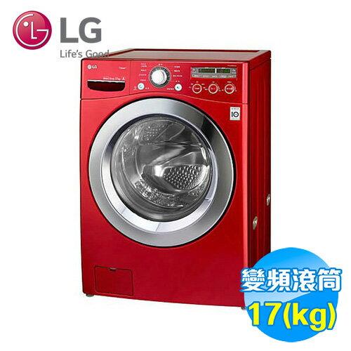LG 17公斤洗脫滾筒洗衣機 WD-S17NRW