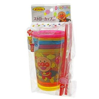 現貨 麵包超人防漏吸管杯 冰冷飲專用 3P入 日本製