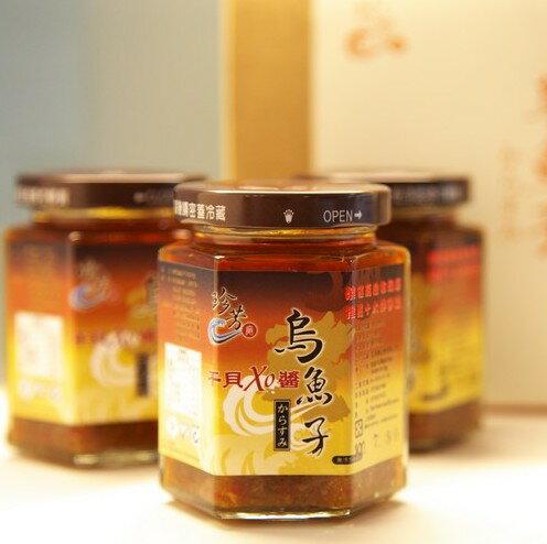 珍芳烏魚子干貝XO醬單瓶裝 (180g±5%) 微辣