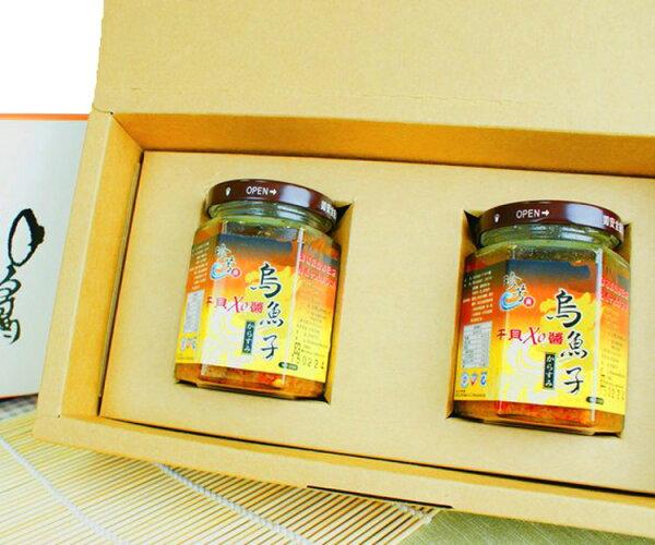 珍芳烏魚子干貝xo醬兩瓶裝禮盒 (180g±5%) 微辣