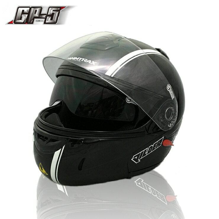 【頑騎】免運費【GP-5外銷限定款】全罩式可掀式安全帽(汽水帽 可樂帽) 素色 雙層鏡設計 台灣製造 共3色 1