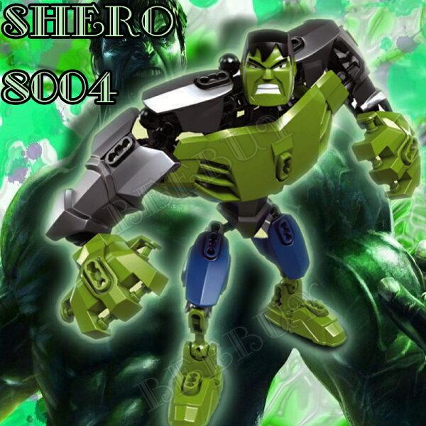 積木DIY 超級英雄→復仇者聯盟→綠巨人浩克8004→益智積木 兼容樂高