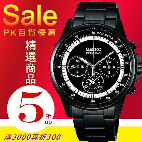 SEIKO日本精工SPIRIT系列經典計時腕錶-IP黑7T11-0BH0SD/SBTQ79J公司貨/王力宏