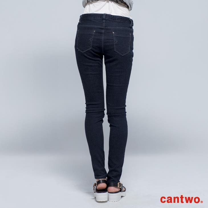 cantwo純色幾何丹寧窄管褲(共一色) 3