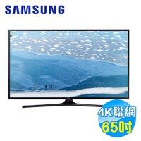 Samsung 三星到SAMSUNG 三星 65吋4KUHD智慧聯網液晶電視 UA65KU6000WXZW