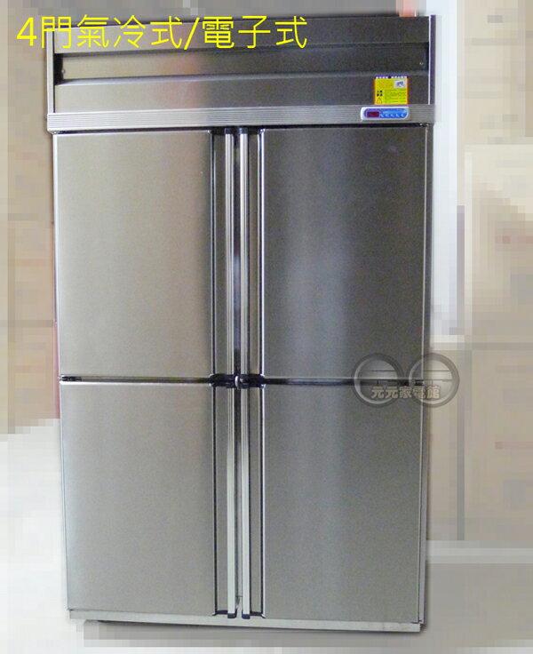 營業用 4門風冷(氣冷型電子式) 半凍冰箱(4尺)CH-4242(220V)/CH-4241(110V)