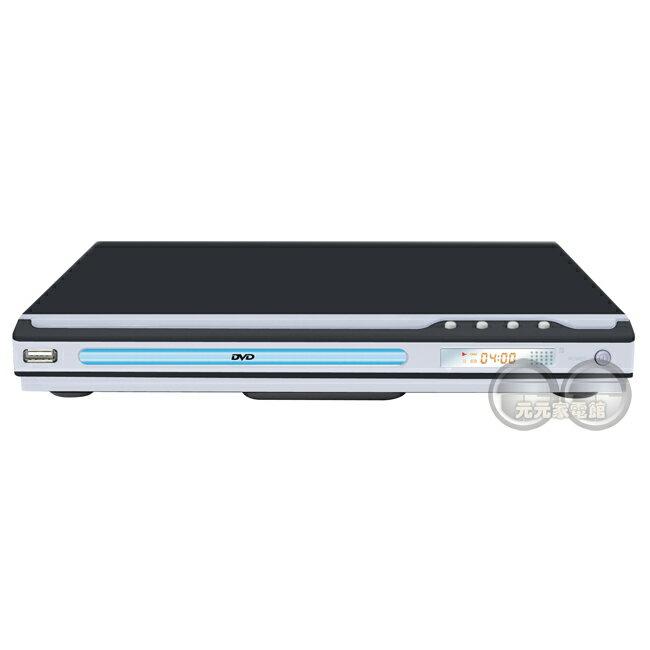SANSUI山水DVD 2.1影音光碟機 DVD-258