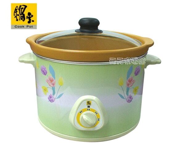 鍋寶 5L陶瓷燉鍋 EK-5688