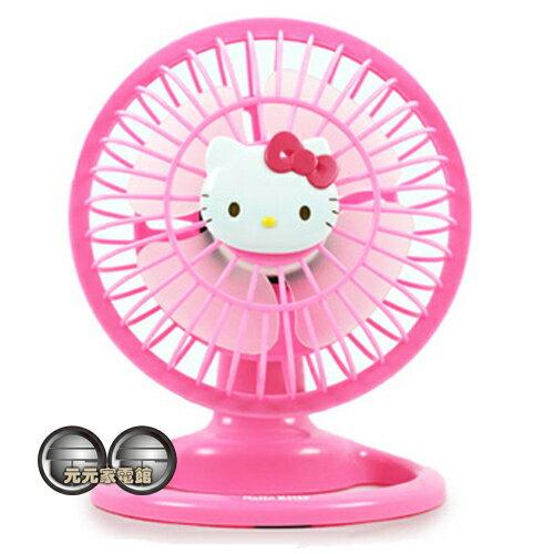 Hello Kitty USB 電風扇KT~F03 ~  好康折扣