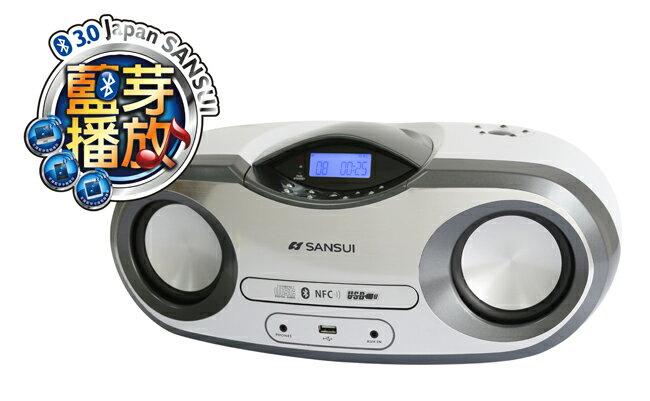 山水SANSUI 藍芽/廣播/USB/MP3/CD/AUX手提式音響SB-99N