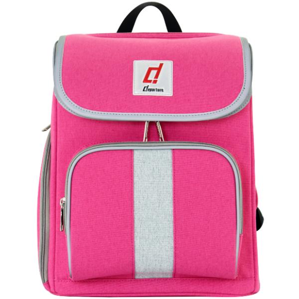 「超輕量兒童書包」安全反光邊條-後背包×桃粉紅色 :: departure 旅行趣∕ BP084 - 限時優惠好康折扣