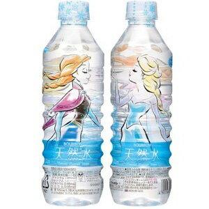 日本進口 北日本 冰雪奇緣 限定包裝圖案 礦泉水[JP209]