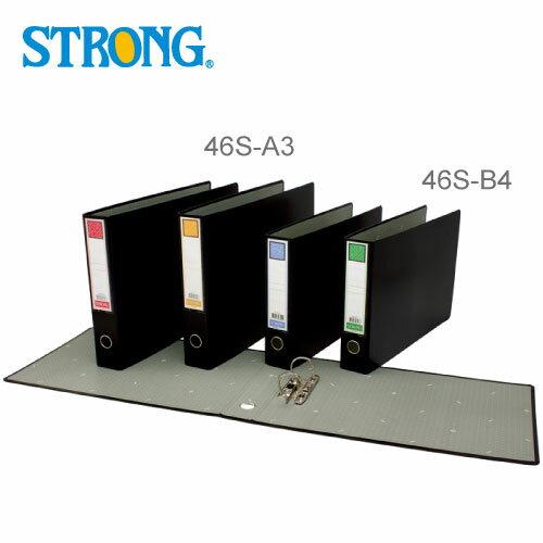 【自強牌 STRONG 拱型夾】46S-A3/46S A3 西式 黑色 二孔拱型夾/資料夾/檔案夾