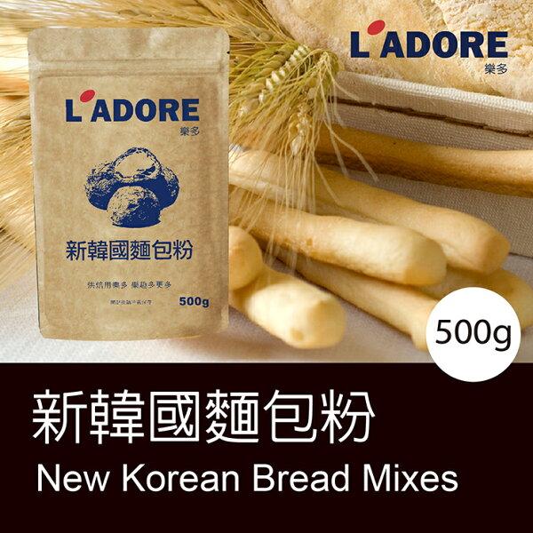 【樂多烘焙】新韓國麵包粉/500g