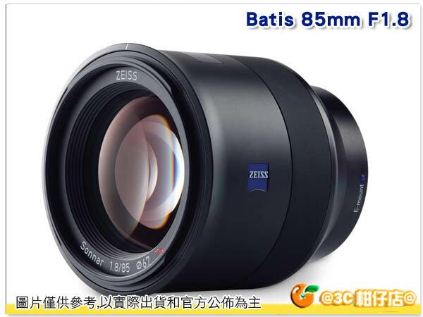 分期零利率 Zeiss 蔡司 Batis 85mm F1.8 石利洛公司貨 1.8/85 For SONY FE