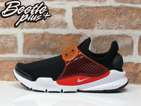 BEETLE NIKE SOCK DART BE TRUE RAINBOW FRAGMENT 黑白 彩虹 閃電 藤原浩 686058-019 0