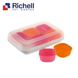 Richell - 矽膠離乳食分裝盒 25ml/6個 (含上下蓋)