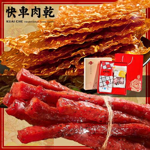 香脆肉紙+肉乾任選♥每盒2大包入