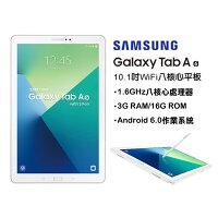 Samsung 三星到SAMSUNG Galaxy Tab A WiFi  P580  10.1吋 八核心 平板電腦【葳豐數位商城】