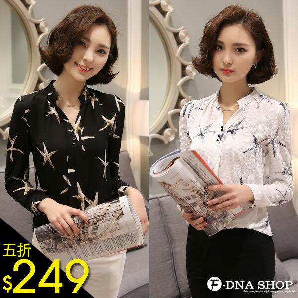 F-DNA★海星圖案雪紡V領排扣長袖襯衫(2色-M-2XL)【ESH1376】