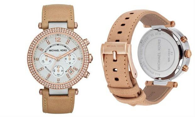 美國Outlet正品代購 MichaelKors MK 真皮水鑽棕色 三環 手錶 腕錶 MK5633 1