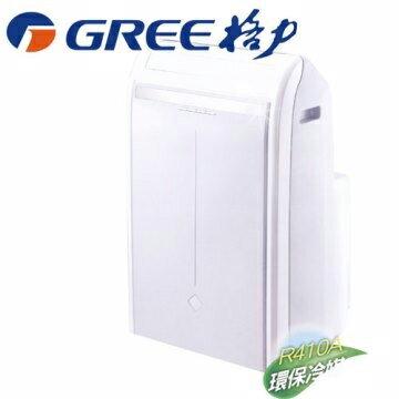 【GREE格力】移動式冷氣 5-7坪 GPC12AE