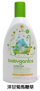 【彤彤小舖】BabyGanics 寶寶 溫和潔淨泡泡浴 591ml 洋甘菊馬鞭草 美國品牌