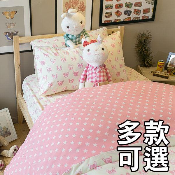 北歐風 床包涼被組 多款可選  綜合賣場 舒適磨毛布 台灣製造 2