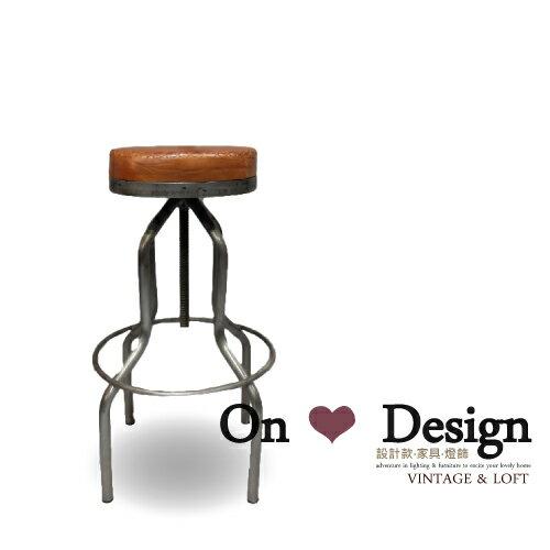 On ~ Design ❀ LOFT 工業 復古仿舊鐵件 駱駝真皮座墊 咖啡廳 真皮皮革