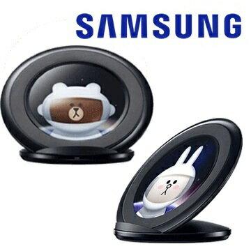 SAMSUNG x LINE FRIENDS 三星原廠無線閃充充電座 WIRELESS CHARGER (Line 特別版)