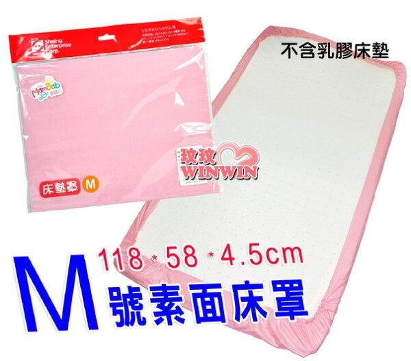 素面單床罩//床包「M號118*58*4.5cm適用」 (PF-13B藍、PF-13P粉、PF-13Y黃)