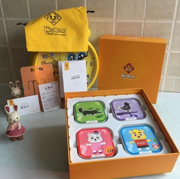 小熊尼奧立體口袋動物園夢境盒子3D立體卡片早教玩具