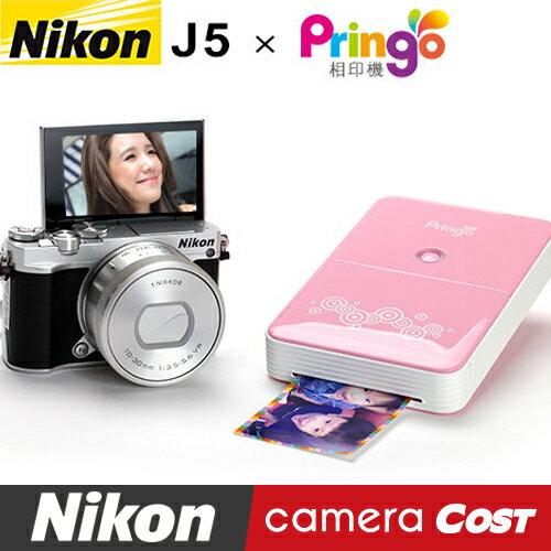 ★超殺相印機組合★【64G電池提包好禮組】NIKON J5 10-30mm + Pringo P231 相片印表機 - 限時優惠好康折扣