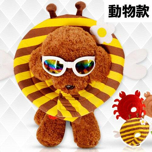 【小樂寵】升級款!Kojima動物造型舒適防傷伊麗莎白罩/雷達罩