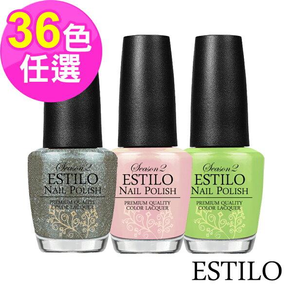 【ESTILO】專業彩繪指甲油 15ml (36款任選)►韓國美妝 原裝進口