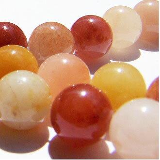 [紅黃玉]天然無優化 8mm圓形珠 diy飾品散珠