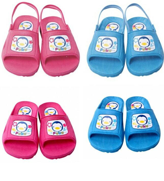 藍色企鵝 學步拖鞋 ~  好康折扣