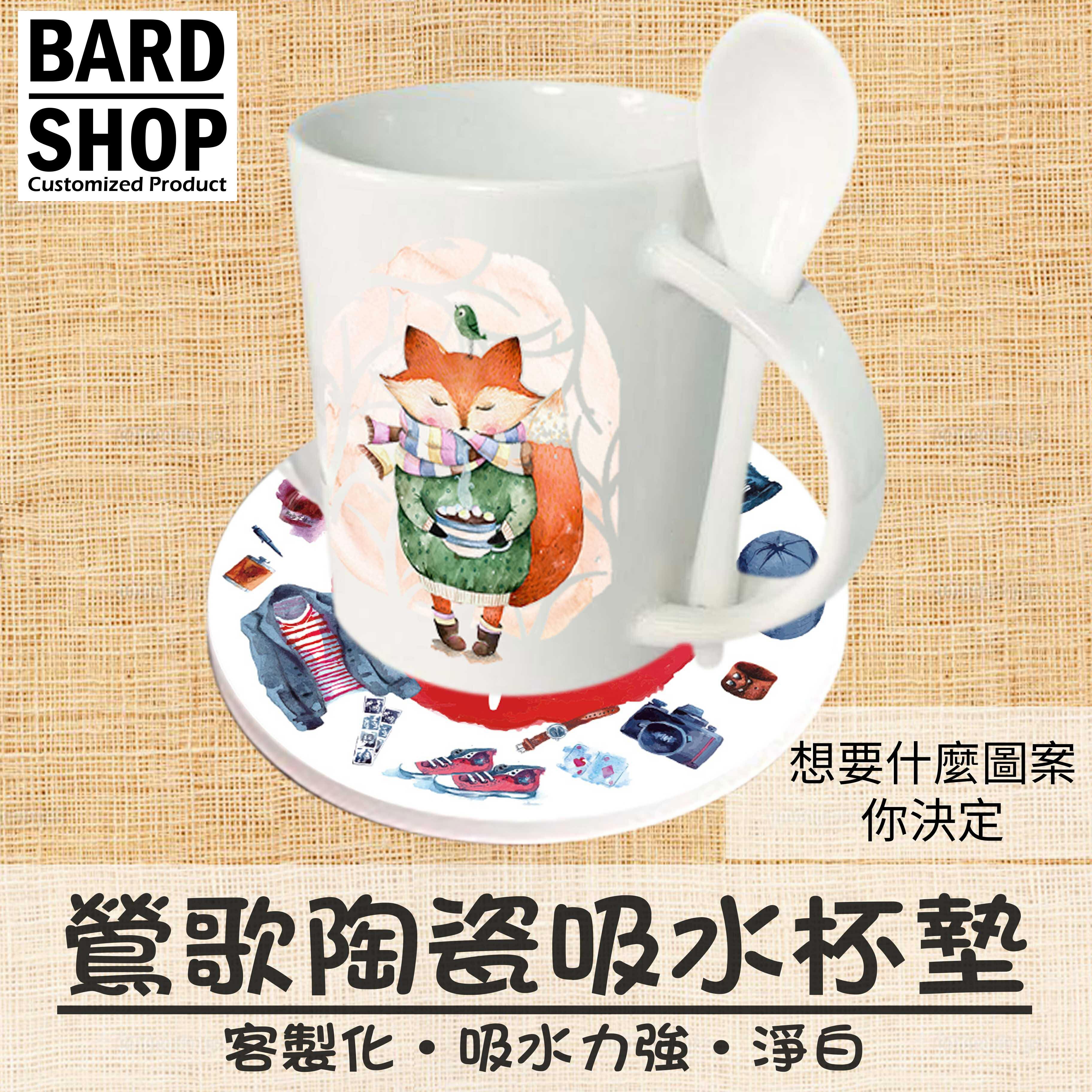 [客製化圖案]鶯歌淨白胚 陶瓷吸水杯墊 工廠直營/送禮/自用/生日/訂做/客製化 1