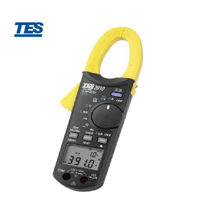 泰仕 TES-3910  真有效值交直流鉤錶(DC/AC 1000A) - 限時優惠好康折扣