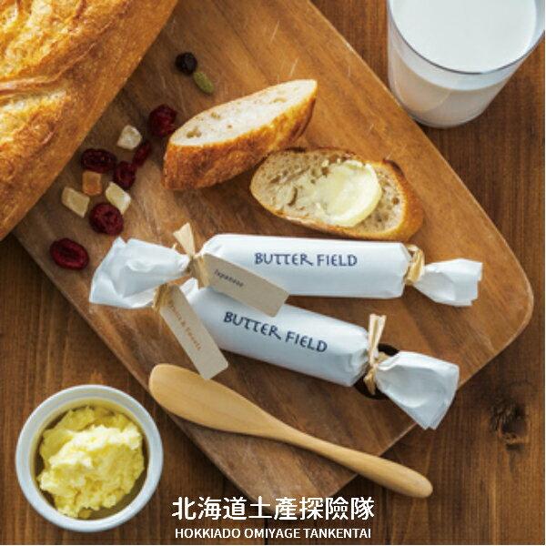 ~ 直送美食~^~北海道乳製品^~ BUTTER FIELD 3種奶油 ^(蜂蜜 蒜味 山