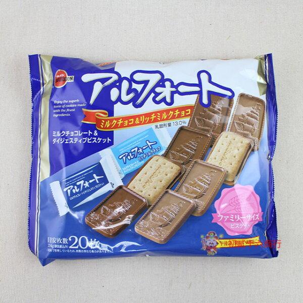【0216零食會社】日本Bourbon-牛奶巧克力帆船餅乾204g