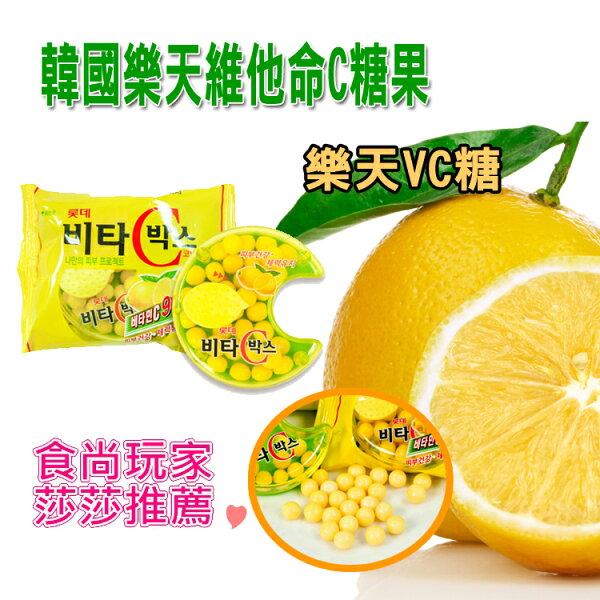 [即期良品]韓國 Lotte樂天VC糖 (維他命C糖果) 食尚玩家莎莎推薦 [KO62221974]  千御國際