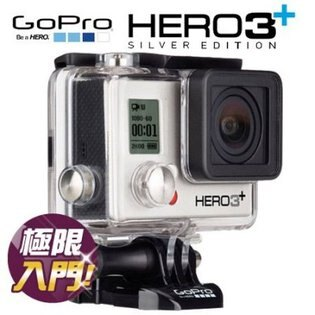 "GOPRO HERO3+ Silver Edition 銀色 一年保固 ""正經800"""