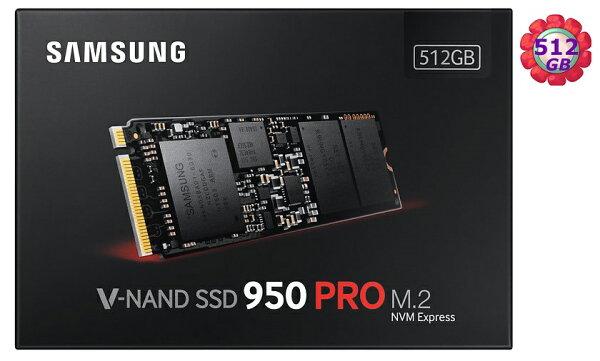 SAMSUNG SSD 512GB 512G 950 PRO【MZ-V5P512BW】M.2 NVMe PCIe3.0 x4 內接式固態硬碟