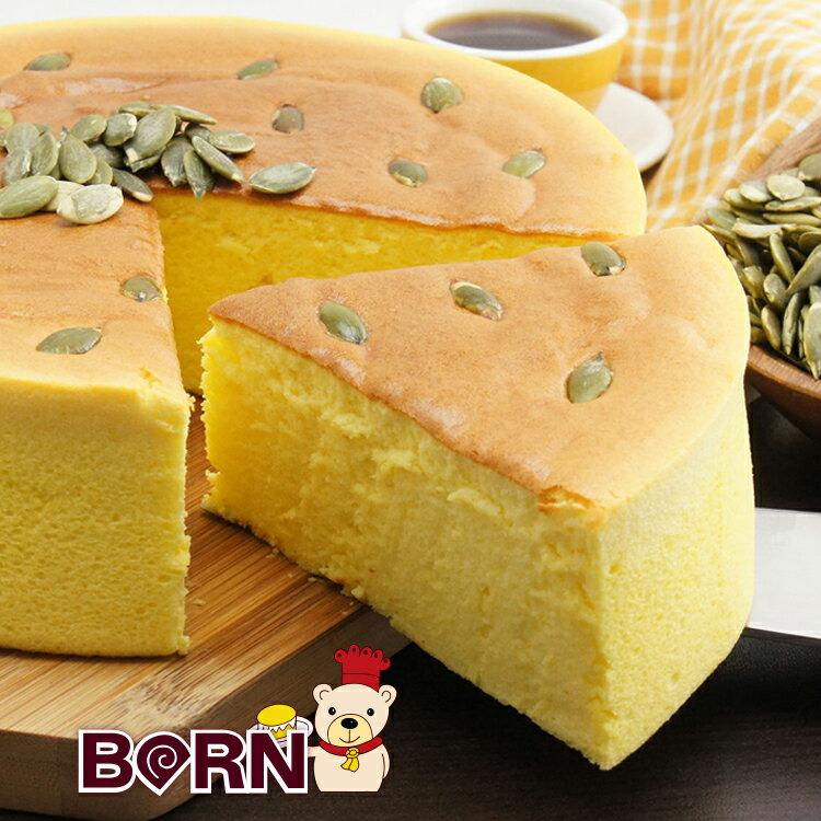 [伯恩乳酪工坊]❤8吋黃金南瓜乳酪❤伯恩頭家得意作品❤ 大量南瓜泥使用.使蛋糕體呈現金黃色 色香味俱全 兼顧健康養生 0