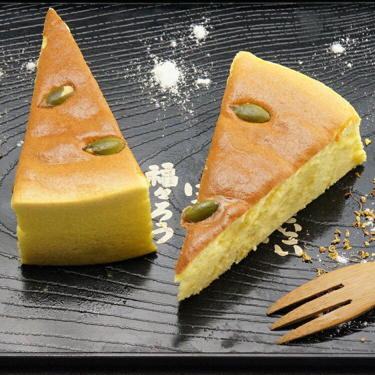 [伯恩乳酪工坊]❤8吋黃金南瓜乳酪❤伯恩頭家得意作品❤ 大量南瓜泥使用.使蛋糕體呈現金黃色 色香味俱全 兼顧健康養生 1