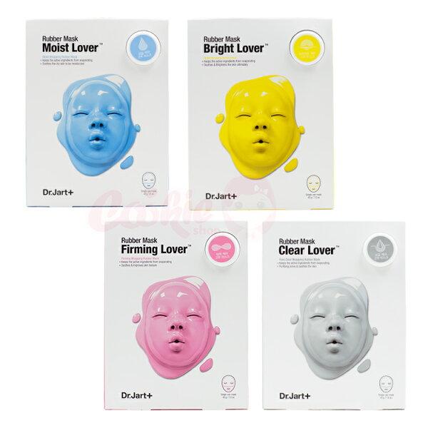 韓國dr.jart新款rubber mask橡膠人皮面具面膜補水嫩白保濕(45ml) 【庫奇小舖】