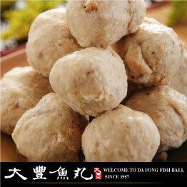 【大豐魚丸】火鍋料鍋物專家--香菇貢丸--300g