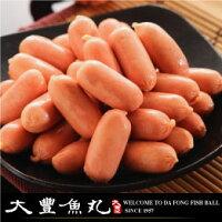 中秋節烤肉食材到【大豐魚丸】火鍋料鍋物炸物專家-心心腸-300g