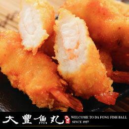 【大豐魚丸】火鍋料鍋物炸物專家--日式枇杷炸蝦300g
